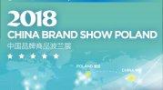 Chcete s námi na CHINA BRAND SHOW 2018, POLSKO (doprava a ubytování zdarma)?
